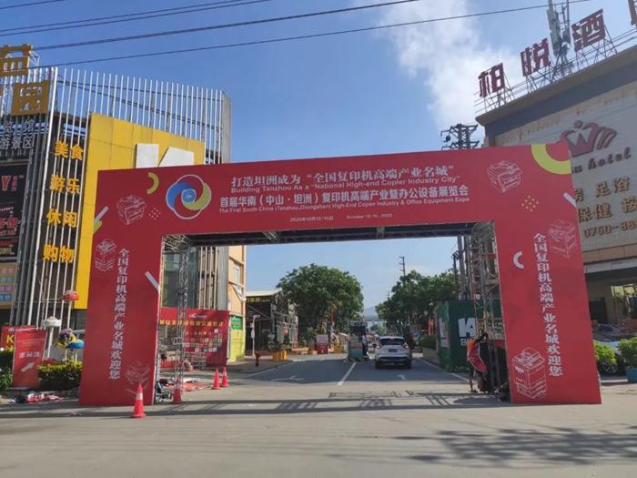 zhongshan exhibition